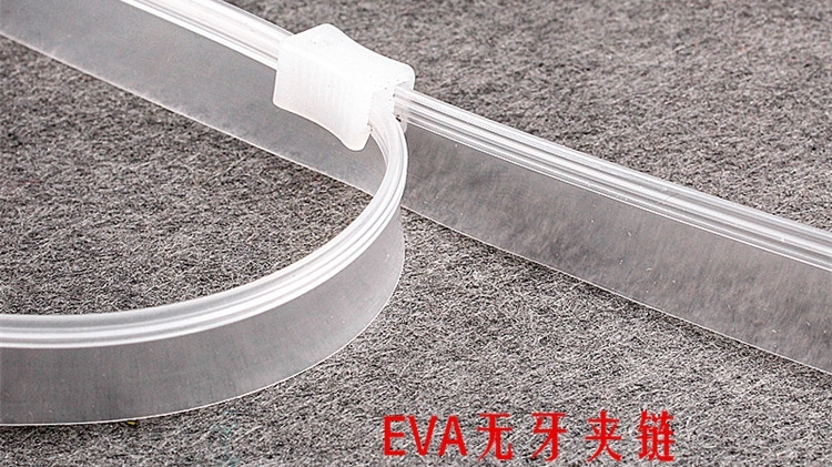 红顺叶PVC夹式拉链