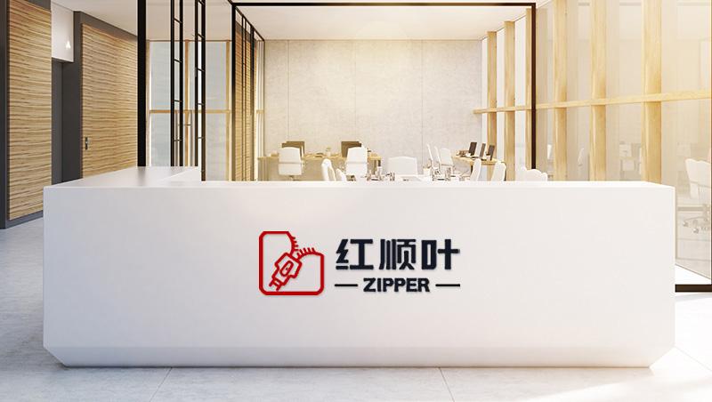深圳市红顺叶实业有限公司新网站正式上线运营啦