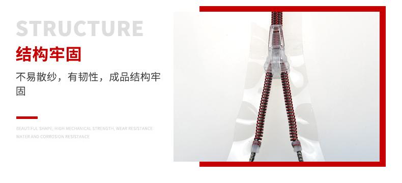塑胶尼龙拉链细节2