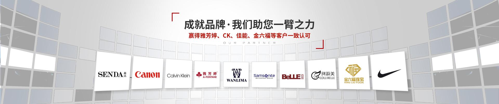 红顺叶-成就品牌,我们助您一臂之力